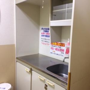 イオン和泉府中店(3F)の授乳室・オムツ替え台情報 画像1