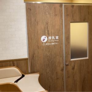 カインズ広島LECT店(2F)の授乳室・オムツ替え台情報 画像1