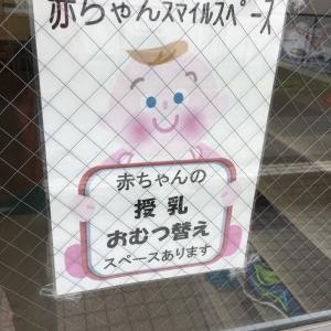 夏見児童ホームの授乳室・オムツ替え台情報 画像4