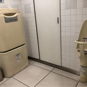 服屋八丁堀8階 ファミリートイレ(8F)のオムツ替え台情報 画像2