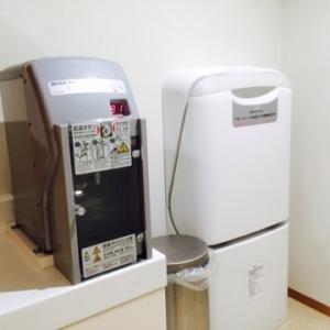 ViNAWALK(ビナフロント4F)(ビナウォーク)の授乳室・オムツ替え台情報 画像6