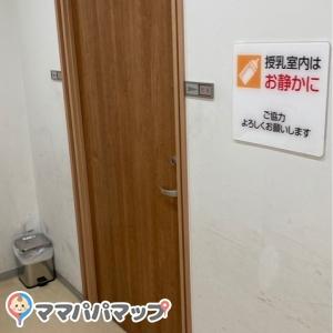 授乳室ドア新しくなってます