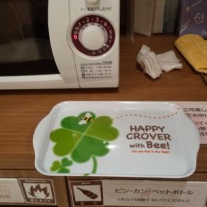 阪急百貨店うめだ本店(11階)の授乳室・オムツ替え台情報 画像7
