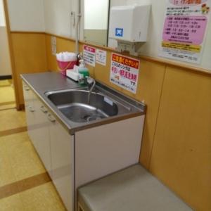 イオン金沢八景店〔旧 ダイエー〕(2F)の授乳室・オムツ替え台情報 画像8