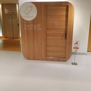 マルイシティ横浜(8階)の授乳室情報 画像6