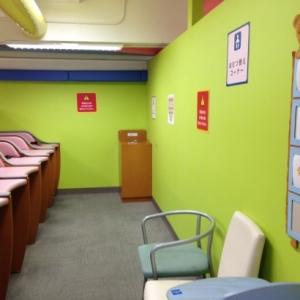 京王百貨店 新宿店(7F)の授乳室・オムツ替え台情報 画像1