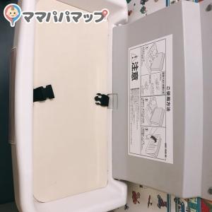 コーナン貝塚東山店(1F)の授乳室・オムツ替え台情報 画像2
