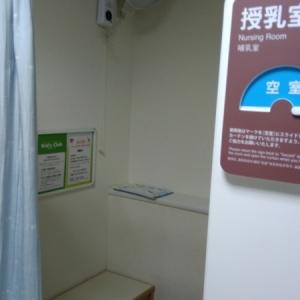 京都タカシマヤ(5階 ベビーサロン)の授乳室・オムツ替え台情報 画像9