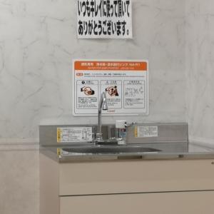 スーパーマーケットバロー 本巣文殊店(1F)の授乳室・オムツ替え台情報 画像1