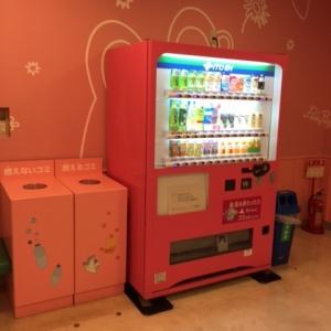 そごう徳島店(7階 ベビー休憩室)の授乳室・オムツ替え台情報 画像10