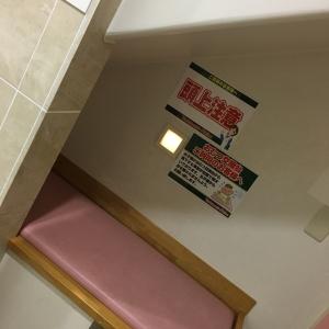 ヨドバシカメラ マルチメディアAkiba(秋葉原店)(3階~7階)の授乳室・オムツ替え台情報 画像4