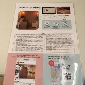 横浜市 港北区役所(2F)の授乳室・オムツ替え台情報 画像4
