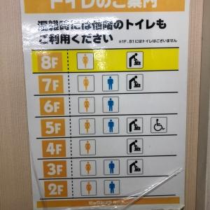 ジュンク堂書店 藤沢店のオムツ替え台情報 画像1
