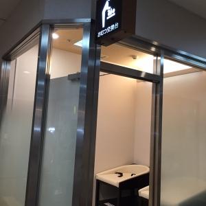 東京交通会館(2F)の授乳室・オムツ替え台情報 画像8