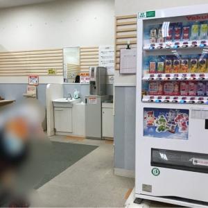 イオンモール宮崎(2F)の授乳室・オムツ替え台情報 画像6