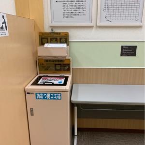 イオン高知店(2F)の授乳室・オムツ替え台情報 画像6