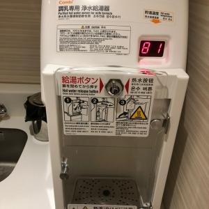 combiの調乳用の給湯器