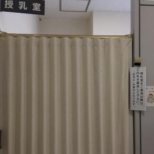 函館運転免許試験場(1F)の授乳室・オムツ替え台情報 画像2