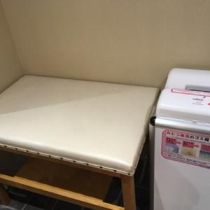 ホテルオークラ東京 別館(2F)のオムツ替え台情報 画像3