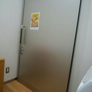 DCM ダイキ 観音新町店(1F)の授乳室・オムツ替え台情報 画像1