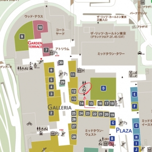 東京ミッドタウン(B1)の授乳室・オムツ替え台情報 画像2