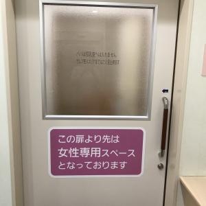 奥に女性専用スペースがあります。