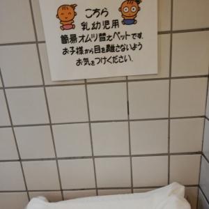 女子トイレにあります。