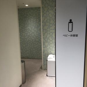 東急プラザ 蒲田(7F)の授乳室・オムツ替え台情報 画像6