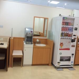 川西阪急(4F)の授乳室・オムツ替え台情報 画像1