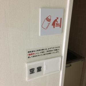 西松屋 千葉ニュータウン店の授乳室・オムツ替え台情報 画像3