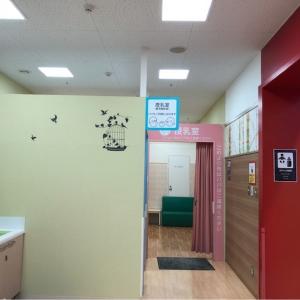 イオンスタイル和歌山(3F)の授乳室・オムツ替え台情報 画像3