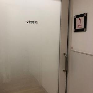 神戸三田プレミアム・アウトレット(1F)の授乳室・オムツ替え台情報 画像6