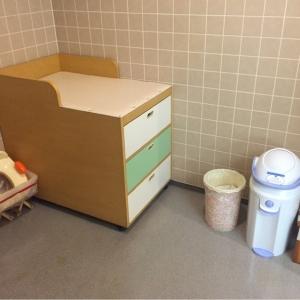 お手洗いのオムツ台