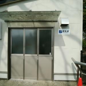 横浜市立野毛山動物園(入口近く、トキの展示の隣)の授乳室・オムツ替え台情報 画像10