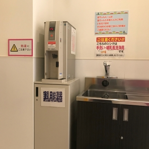 イオンモール伊丹昆陽(1階-3階 モール内)の授乳室・オムツ替え台情報 画像4