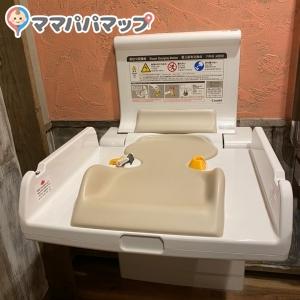 コナズ珈琲 東浦和店のオムツ替え台情報 画像1