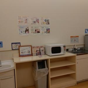 トイザらス・ベビーザらス  町田多摩境店(1F)の授乳室・オムツ替え台情報 画像4