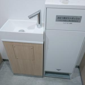 自動で出る手洗い場&ゴミ箱