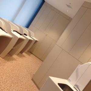 大名古屋ビルヂング(2階 南東角)の授乳室・オムツ替え台情報 画像1