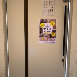 トイレの扉も広く開きます