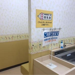ピアゴ久保田店(2F)の授乳室・オムツ替え台情報 画像3