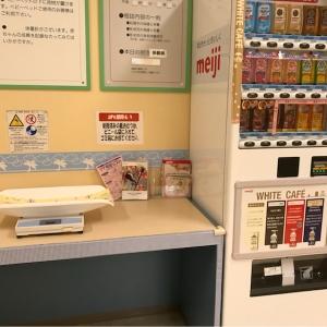 イオン延岡店(2F)の授乳室・オムツ替え台情報 画像6