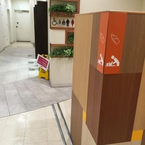 エスパル仙台(1階 南側 女子化粧室隣)の授乳室・オムツ替え台情報 画像3