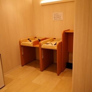 渋谷スクランブルスクエア(13F)の授乳室・オムツ替え台情報 画像1