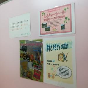 佐野サービスエリア 上り(1F)の授乳室・オムツ替え台情報 画像7