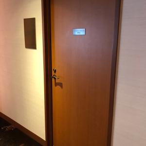 ザ・ペニンシュラ東京(4F)の授乳室・オムツ替え台情報 画像2