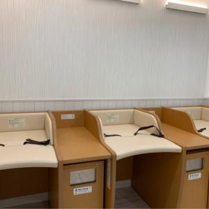 ODAKYU湘南GATE(7階)の授乳室・オムツ替え台情報 画像7