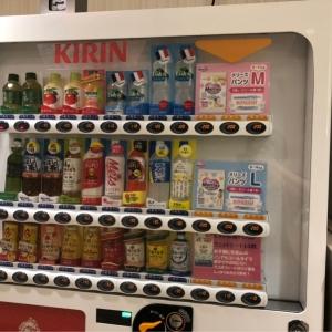 飲み物の自販機でオムツが売ってます