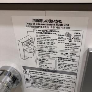 ニトリ狛江世田谷通り店(2F)の授乳室・オムツ替え台情報 画像1