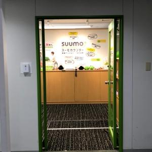 スーモカウンター池袋東口店(7F)の授乳室・オムツ替え台情報 画像2